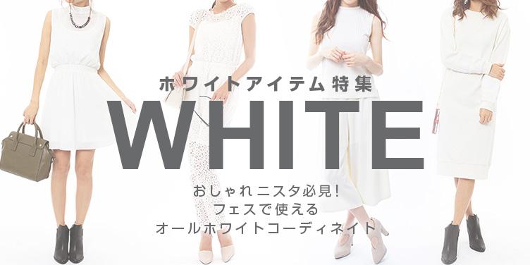 0930_合同_ホワイト