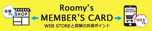 Re★フッター_ポイント