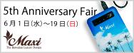 160601_maxi_オフィシャル