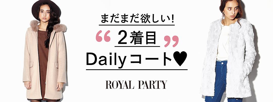 161118_RP_アウター_メイン