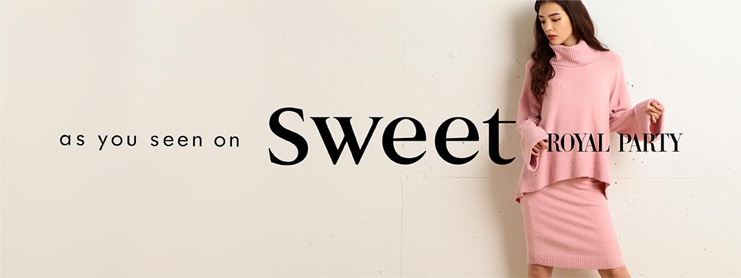161212_RP_Sweet_メイン