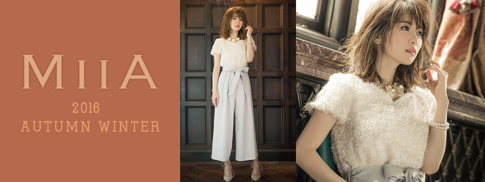MIIA 2016 AUTUMN & WINTER