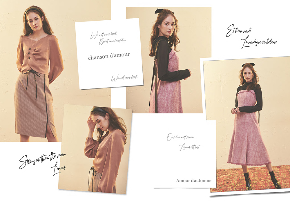 SEPTEMBER ITEM STYLE BOOK