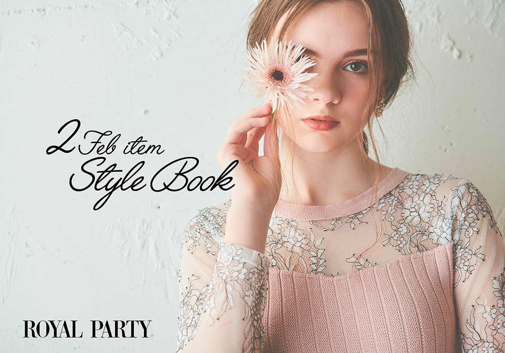 STYLE BOOK - ROYAL PARTY